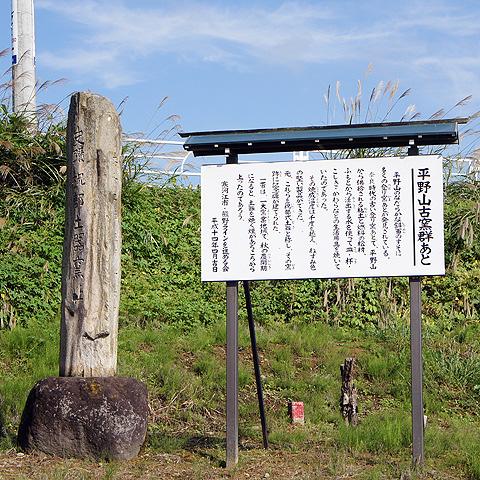 Hiranoymakoyoushi2